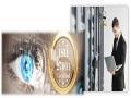 ISO 27001  Bilgi Güvenliği Yönetim