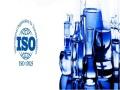 TS EN ISO IEC 17025 Laboratuar Akreditasyonu